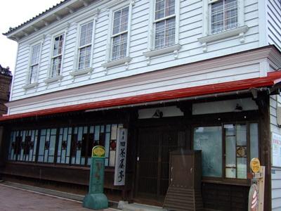 「旧茶屋亭」