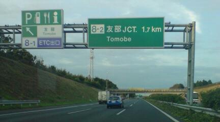 故郷への道_d0038951_18313429.jpg