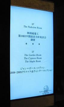 f0074452_17175741.jpg