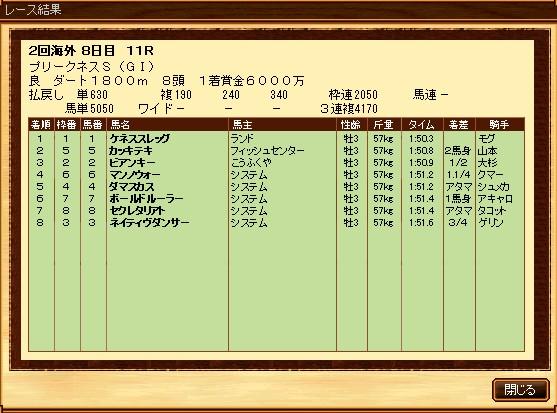 b0147360_022293.jpg