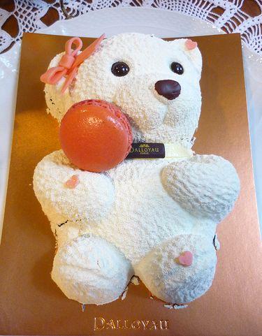 Happy Birthday Sweet Seventeen。。。 *。:☆.。†_a0053662_18235936.jpg