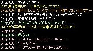 f0073578_23422367.jpg
