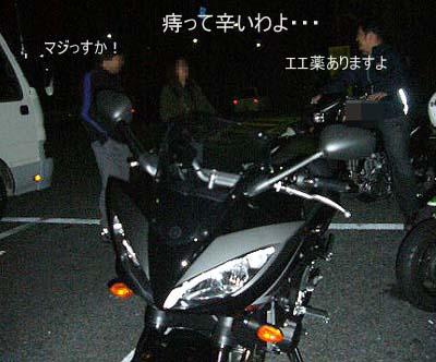 b0094687_2134784.jpg