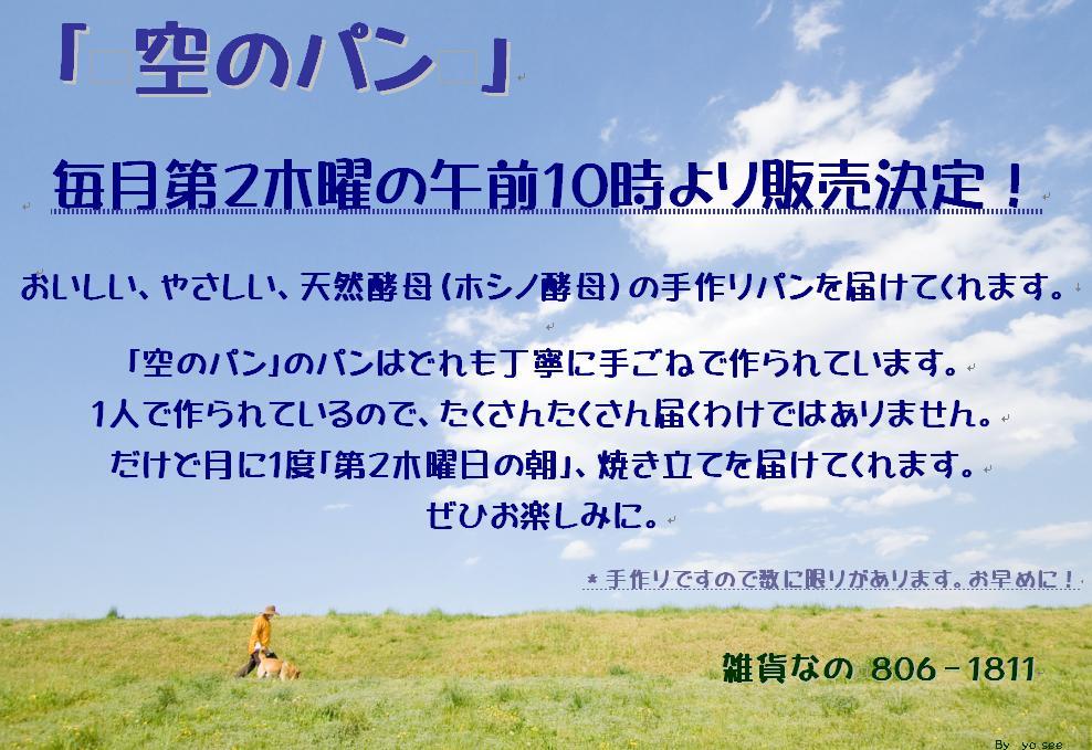f0164688_1804428.jpg