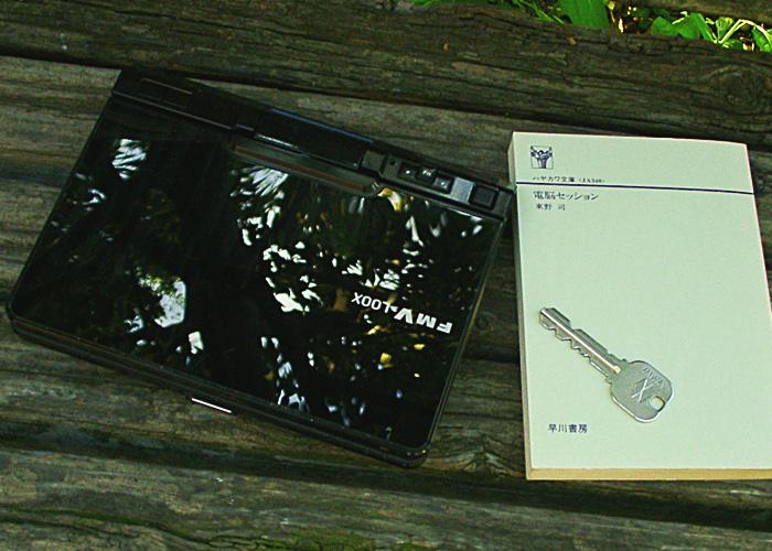 るーきーは るっきゅん_a0024690_1834345.jpg