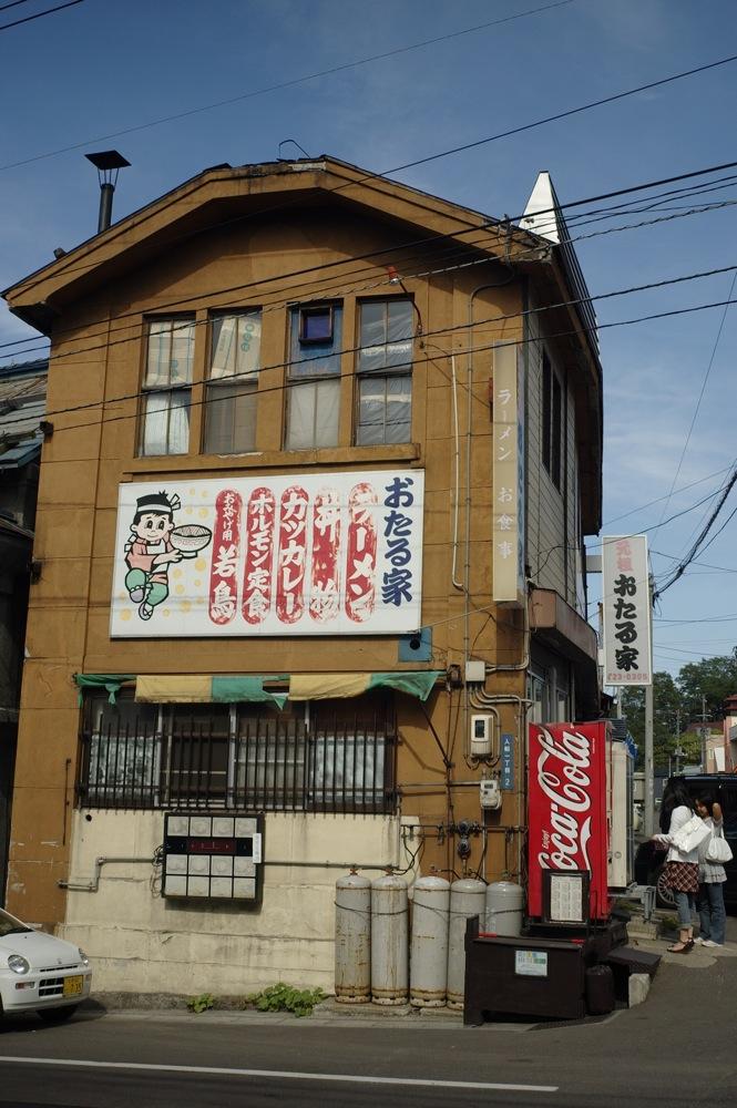 南小樽_f0042194_229034.jpg
