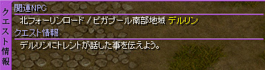 c0081097_2232178.jpg