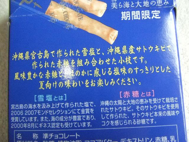 f0076001_21495732.jpg