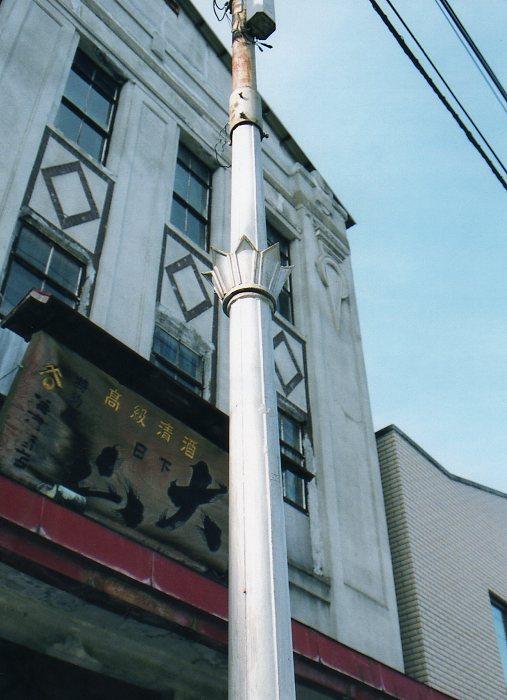 函館銀座通り・レトロ建築コレクション(その2、旧蓑浦公証役場)_f0142606_0221879.jpg