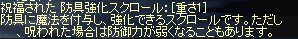 e0066710_1685329.jpg