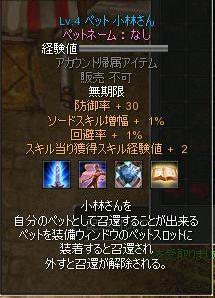 f0158714_19311432.jpg