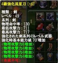 f0048418_7292093.jpg