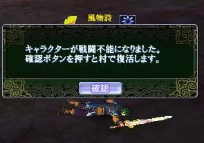 f0048418_739326.jpg