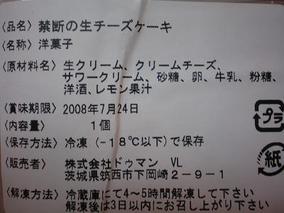 b0144519_20583620.jpg