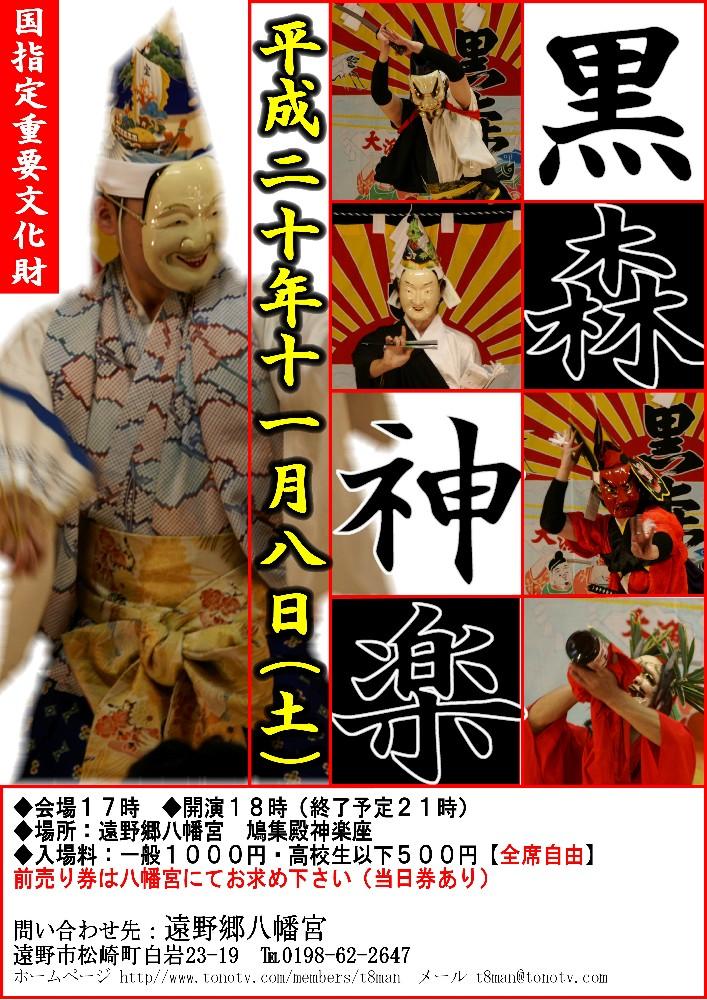 諏訪神社例祭_c0111229_1851667.jpg