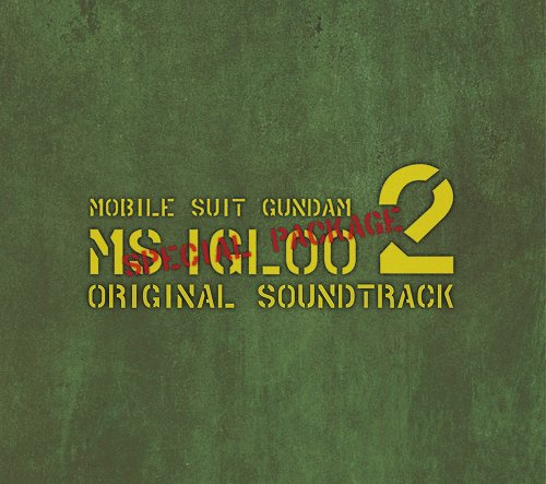 『MOBILE SUIT GUNDAM MS IGLOO 2重力戦線OST』10月24日発売_e0025035_931995.jpg