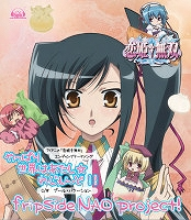 『恋姫無双』DVD第1巻発売中!!_e0025035_934328.jpg