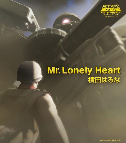 OVA 第1巻 『あの死神を撃て!』 エンディングテーマソング、10月24日発売_e0025035_9391733.jpg