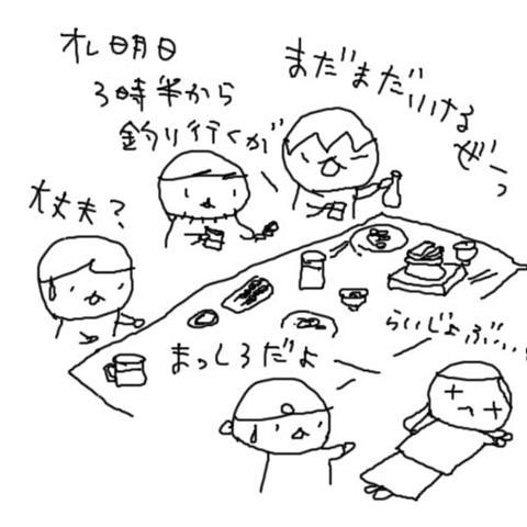 b0132338_729356.jpg