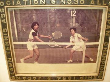 テニス資料館_a0074540_11233115.jpg