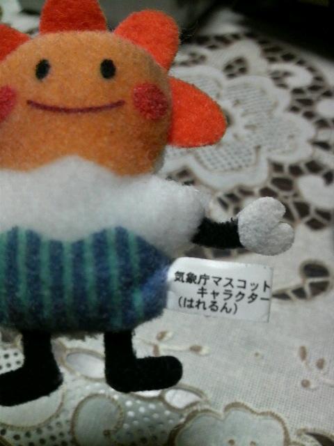 f0153141_1657246.jpg