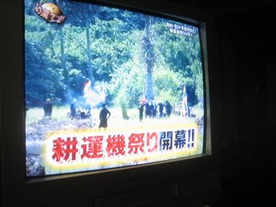 タイを舞台にしたテレビ_f0148649_20454666.jpg