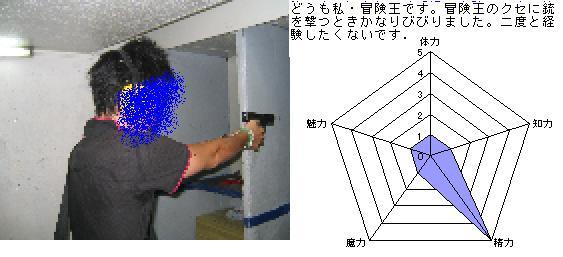 f0161151_2350390.jpg