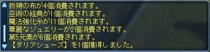 b0049961_040466.jpg