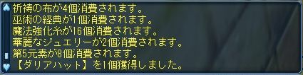 b0049961_055655.jpg