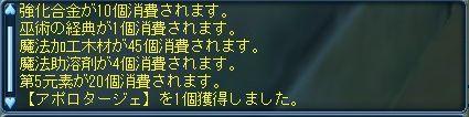 b0049961_0574325.jpg