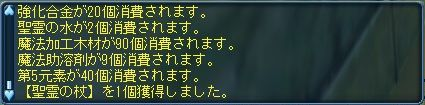 b0049961_144049.jpg