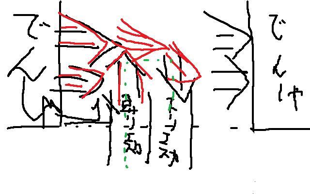 f0170868_144085.jpg