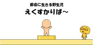 e0033570_7465315.jpg