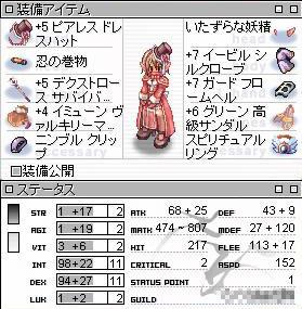 f0125371_1747894.jpg
