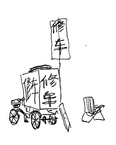 9/10(水)早朝のおつとめ_f0072976_0104324.jpg
