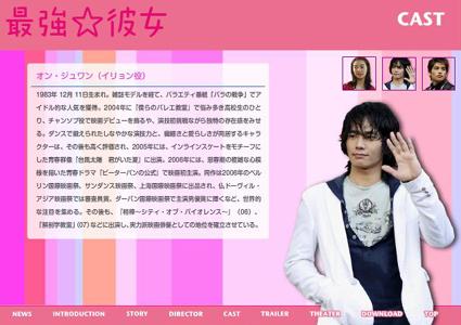 f0073397_20102097.jpg