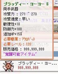 c0135302_2153812.jpg