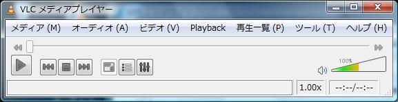VLC Media Player の紹介_c0047906_228770.jpg