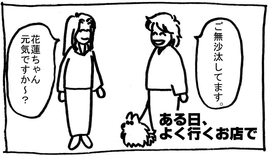 b0075318_2214592.jpg