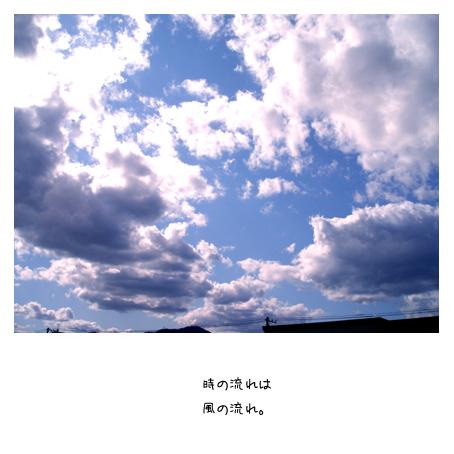 f0192530_233223100.jpg