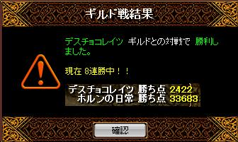 f0152131_6214822.jpg