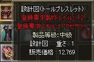 b0152433_112076.jpg