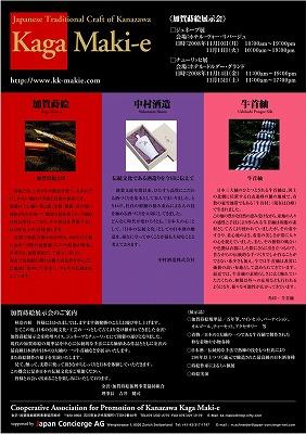 b0032234_320924.jpg
