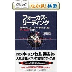 話題の速読本2冊を読んで考えた、速読するとき一番大事なこと。_c0016141_2215325.jpg