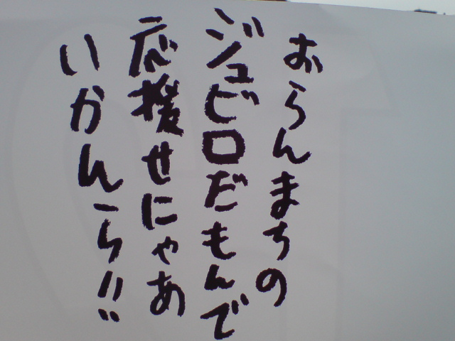c0119142_541512.jpg