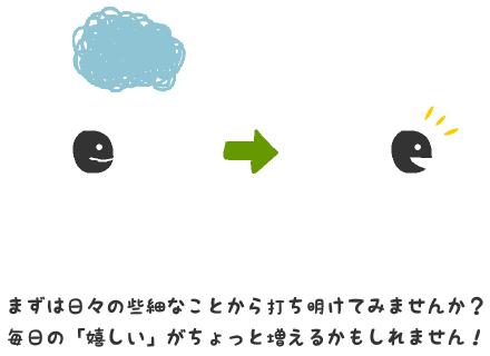 f0002759_19441699.jpg