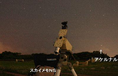 赤道儀(1) スカイメモNS_a0095470_2210317.jpg