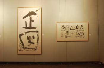 KURASHIの中の美Ⅲ_c0169176_20102483.jpg