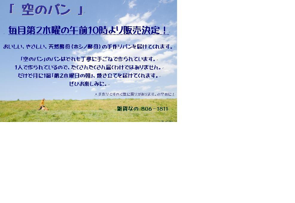 f0164688_1828120.jpg