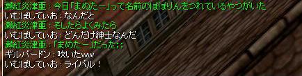 b0042593_1959751.jpg